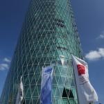 Dienstsitz der EIOPA in Frankfurt am Main.