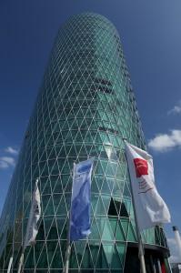Dienstsitz der EIOPA in Frankfurt am Main